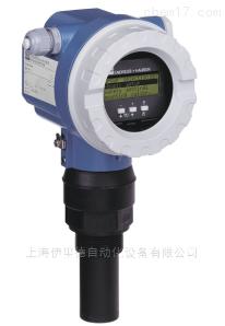 Prosonic FMU40 E+H超聲波物位計經濟型測量儀
