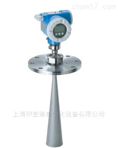 Micropilot FMR540 E+H超聲波物位計雷達物位儀