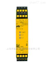 PNOZ e2.2p C 24VDC 2so 皮爾茲PILZ機電式安全繼電器