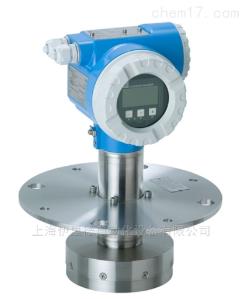 Micropilot FMR532 E+H超聲波物位計非接觸式雷達測量