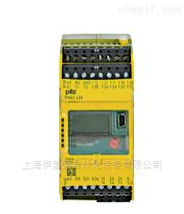 751330 皮尔兹PILZ安全继电器弹簧式端子