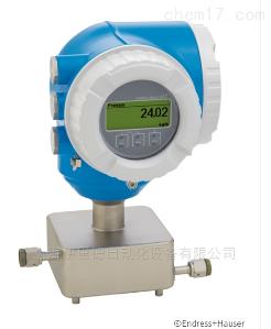 Proline Cubemass C 300 德国E+H质量流量计与一体式变送器配套使用