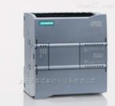 S7-1200 CPU 进口德国西门子siemens模块控制器