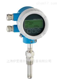 Proline t-mass T 150 德国恩德斯豪斯E+H液体测量热式质量流量计