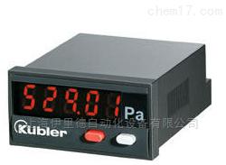 Codix 529 进口库伯勒kuebler电子式LED过程数显仪表
