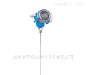Levelflex FMP50 德国恩德斯豪斯E+H液体测量物位仪表