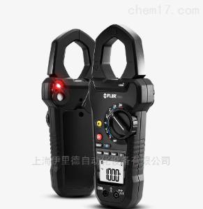 FLIR CM78 菲力尔flir数字钳形表(内置红外测温仪)