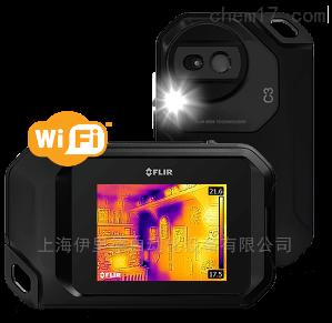 FLIR C3 原装美国菲力尔FLIR便携式红外热像测量仪
