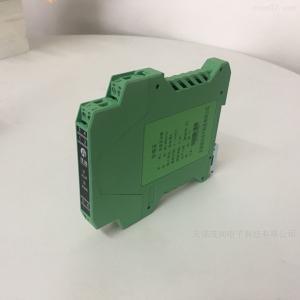 MS-WB001D 智能温度变送器 热电阻热电偶信号隔离器