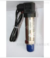 MS-YBFM1A 真空設備壓力變送器