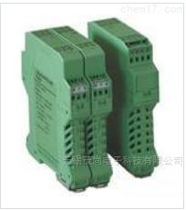 MS-WB0011D 雙路熱電偶溫度變送器