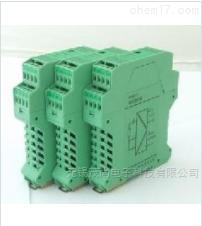 信号隔离器(一入一出、两入两出)