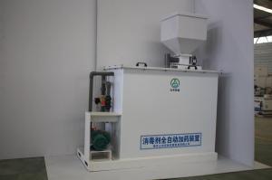 廠家調試全自動消毒粉劑投加設備