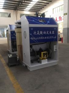 电解次氯酸钠发生器水消毒设备