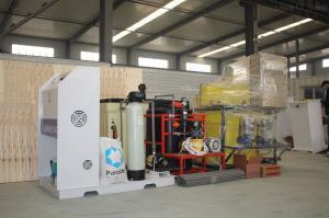 河北次氯酸钠发生器的日常保养与维护措施
