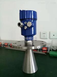 國產雷達液位計價格