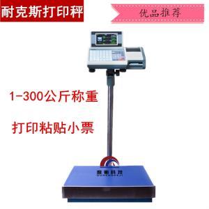 ADS 可传输数据条码电子秤