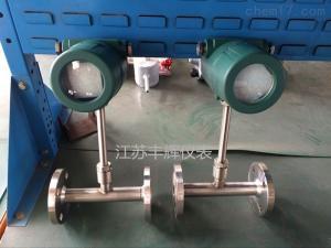 管道式热式气体质量流量计价格
