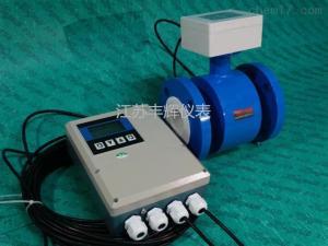 智能电磁流量计优质供应商