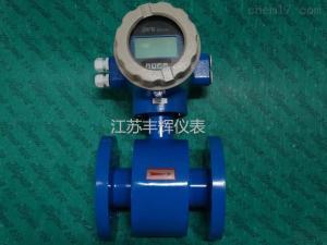 LDE-50管道式电磁流量计