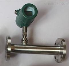 DN50管道式热式气体质量流量计