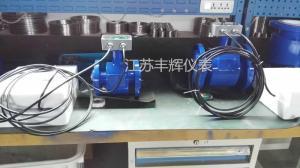 DN100管道式电磁流量计