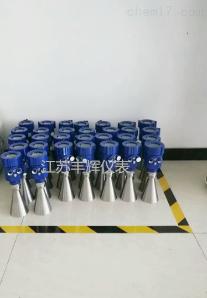 高頻雷達液位計廠家