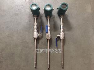 DN450热式气体质量流量计