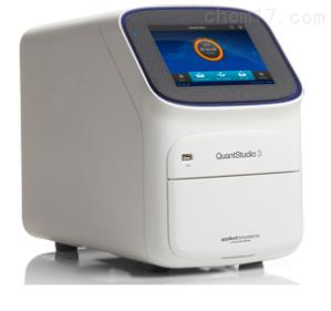 QuantStudio 3 赛默飞QuantStudio 3型实时荧光定量PCR系统