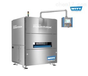 LEAK-MASTER®MAPMAX 德国WITT紧凑包检漏仪LEAK-MASTER®MAPMAX