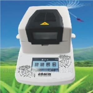 SL-FSC 有機肥水分檢測儀價格