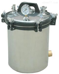 YX-18LM YX系列手提式压力蒸汽灭菌器