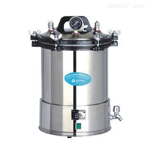YX-18LDJ YX系列手提式压力蒸汽灭菌器