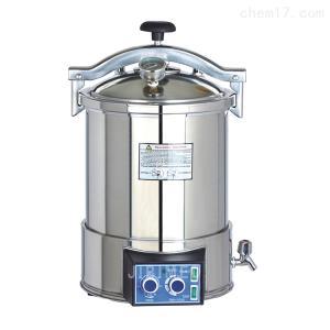 YX-24LD YX系列手提式压力蒸汽灭菌器
