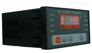 3K320B 干變電腦溫控器