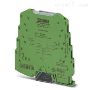 菲尼克斯2864752 MINI MCR-SL-RPS-I-I-SP-2864752馈电隔离器