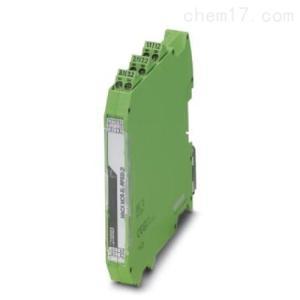 菲尼克斯2865366 EX馈电隔离器 - MACX MCR-EX-SL-RPSSI-2I