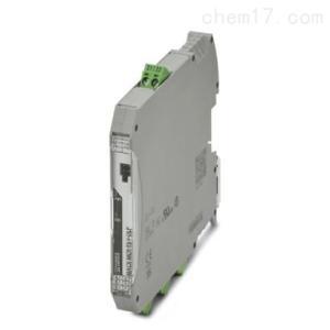 菲尼克斯隔离器 温度测量变送器 - MACX MCR-TS-I-OLP-C
