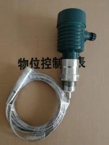 導波雷達液位計生產廠家排名
