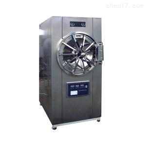 WS-500YDB WS系列卧式压力蒸汽灭菌器