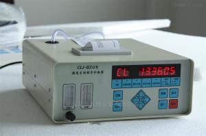 CLJ-BIIG 双流量激光空气尘埃粒子计数器-原厂正品