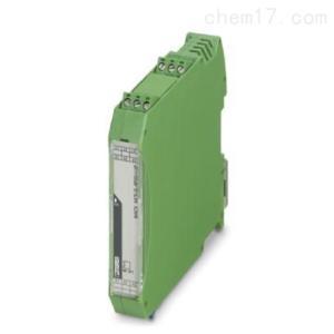 菲尼克斯2865968 馈电隔离器 - MACX MCR-SL-RPSSI-I-UP