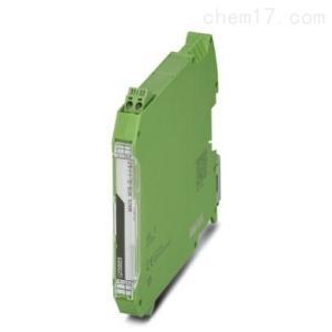 菲尼克斯2905279 无源隔离器 - MACX MCR-SL-I-I-ILP-SP