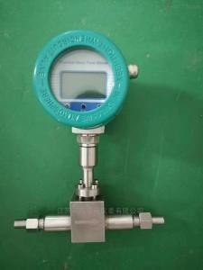 热式气体质量流量计标准厂家