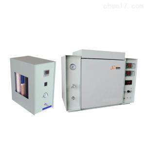 RP-GS-101FΠ 非甲烷烃测定仪型号:RP-GS-101FΠ