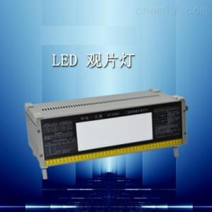 HAD-GP-2000A LED工业射线底片观片灯型号:HAD-GP-2000A