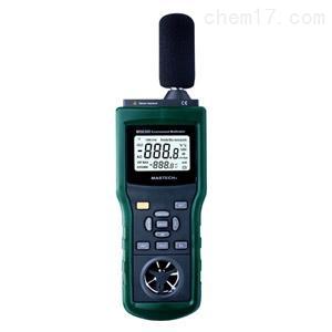 HAD-MS6300 多功能环境检测仪型号:HAD-MS6300
