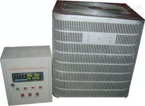 JK-FHBS 混凝土养护室控温控湿设备型号:JK-FHBS