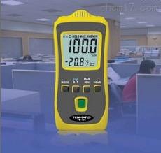 HAD-TM-73 迷你型溫度濕度儀型號;HAD-TM-73