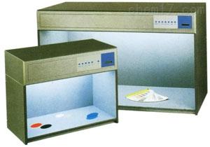 HAD-BZGY 标准光源箱